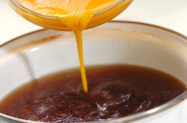 あんかけ卵うどんの作り方の手順2