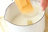 牛乳プリンの作り方1