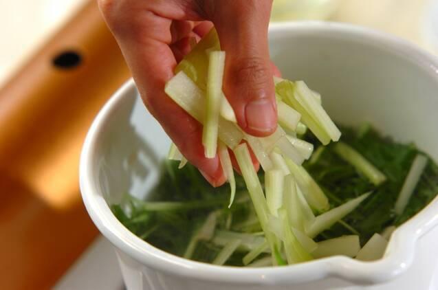 セロリのかき玉汁の作り方の手順5