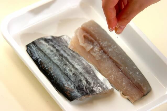 ふっくら香ばしい!サワラの塩焼きの作り方の手順1
