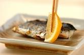 サワラの塩焼きの作り方3