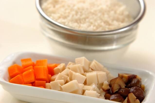 焼豚入り炊き込みご飯の作り方の手順1