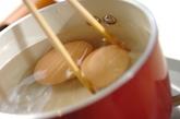 しょうゆ麹漬け半熟ゆで卵の作り方1