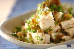 豆腐のザーサイ和え
