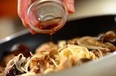 ツナとナスの和風スパゲティーの作り方3