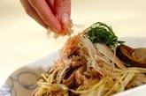 ツナとナスの和風スパゲティーの作り方4