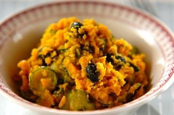 カボチャと黒豆の香ばしきな粉サラダ