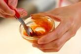 ゆで卵のコチュマヨソース添えの作り方2