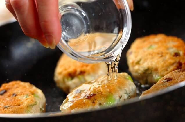 枝豆入り鶏つくねの作り方の手順4