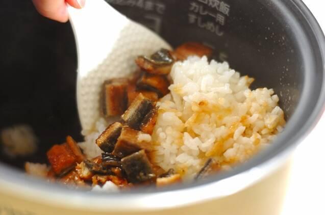ウナギの焼きおにぎりの作り方の手順2