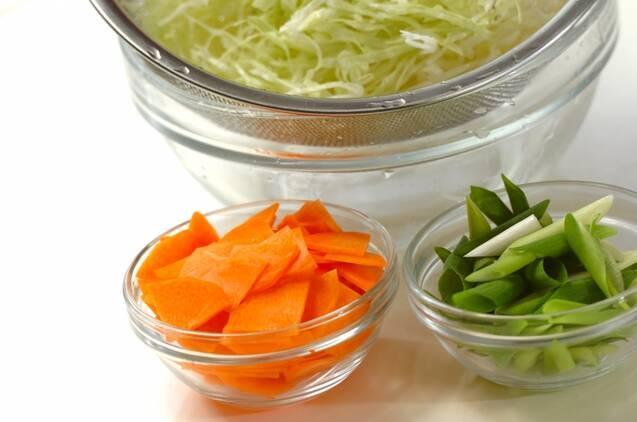 コンソメスープの作り方の手順1