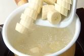 バナナココナッツミルクの作り方1