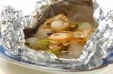 オイスターバター香るホタテのホイル焼きの作り方3