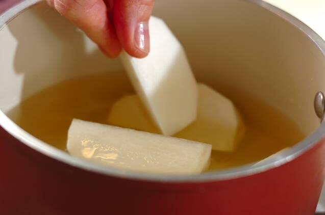 カブのみそ汁の作り方の手順2