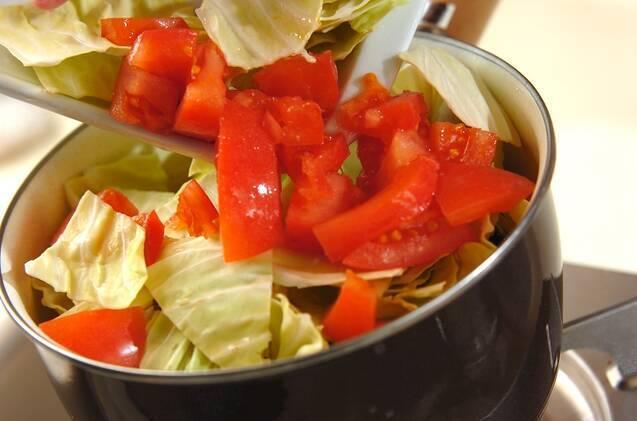 野菜たっぷりカレーの作り方の手順11