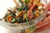 ヒジキのサラダの作り方4