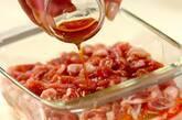 長芋と豚肉のピリ辛レンジ蒸しの作り方3