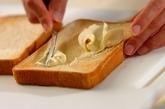 ニンジンのクミン炒め風サンドイッチの作り方3
