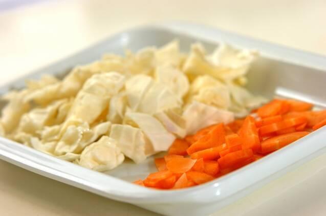ニンジンの塩麹漬けの作り方の手順1