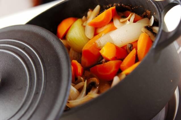 牛肉の赤ワイン煮込みの作り方の手順8