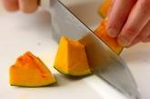 カボチャのレモン煮の作り方1