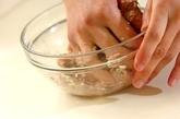 とろろ鍋の下準備2