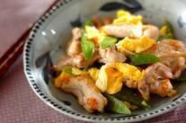 鶏とキヌサヤの卵炒め