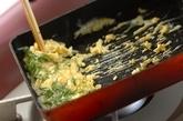 ジャコと大葉の卵焼きの作り方2