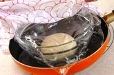フライパンdeパンの作り方3