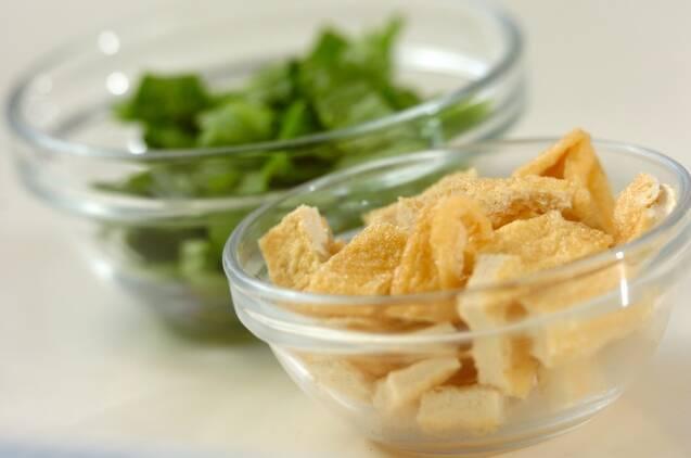 セロリ葉と揚げのみそ汁の作り方の手順1