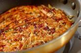 大葉とチーズのトローリガレットの作り方3