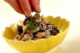 ゴボウとコンニャクの混ぜご飯の作り方5