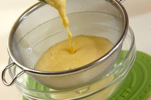 フレッシュコーンの豆乳スープの作り方の手順4