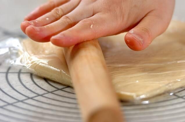 スイートポテトデニッシュの作り方の手順5