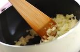 塩鮭チャウダーの作り方1