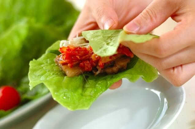 焼き肉のサンチュ巻きの作り方の手順5