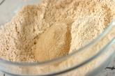 黒豆きな粉もちの作り方1
