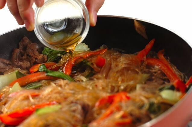 牛肉と春雨の炒め煮の作り方の手順7