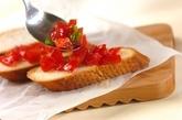トマトのクロスティーニの作り方3