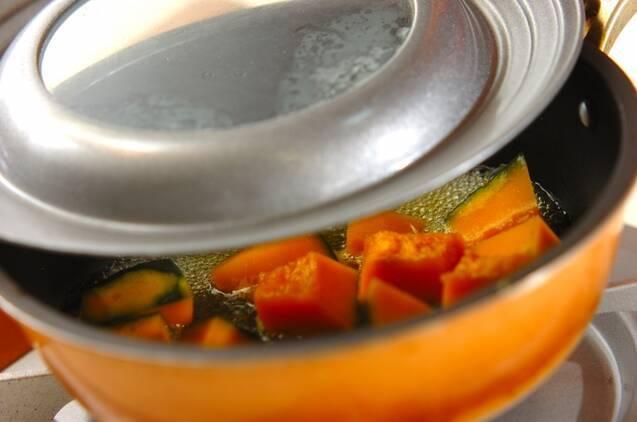 カボチャのヨーグルトサラダの作り方の手順2