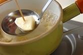 ツナクリームコロッケの作り方1