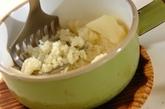 ツナクリームコロッケの作り方2