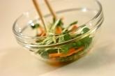 貝われサラダの作り方2