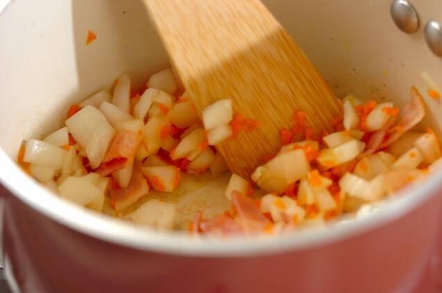 カレー風味の野菜スープの作り方の手順2