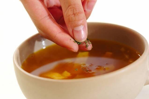 カレー風味の野菜スープの作り方の手順4