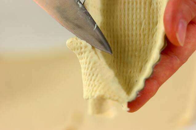 レモンメレンゲパイの作り方の手順2