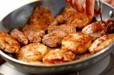豚ヒレ肉と長芋の土佐焼きの作り方2