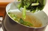 大根と小松菜のみそ汁の作り方1