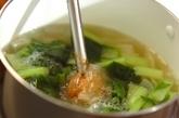 大根と小松菜のみそ汁の作り方2