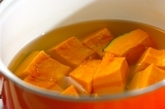 カボチャの煮物の作り方1